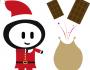 Gwenn et Yann vous ont préparé une idée cadeau !